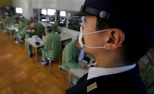 Resultado de imagem para prisões no japão